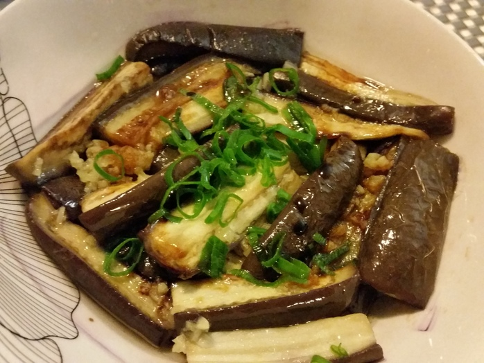 Steamed eggplant