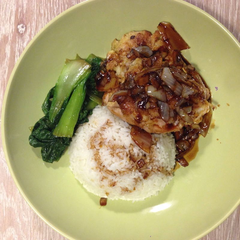 Crispy Chicken Cutlet with Sweet Soy Sauce