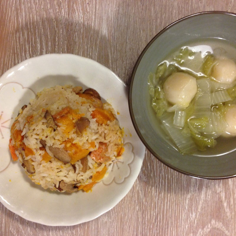 Fragrant Pumpkin Rice with Fish Ball Soup