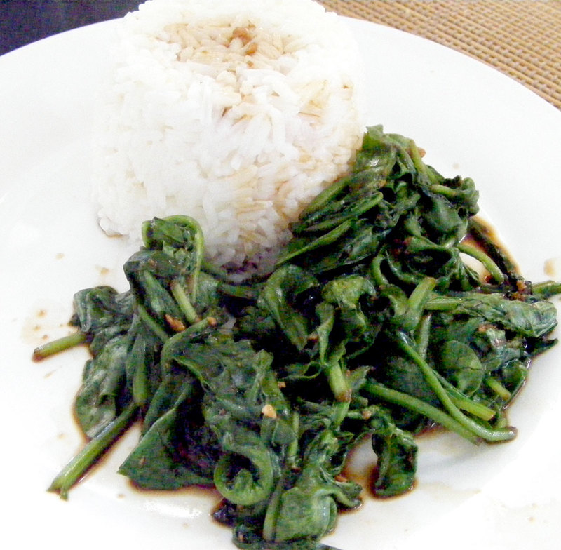 Chinese Fish Flavoured Green Vegetables